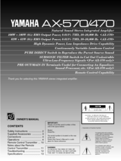 Yamaha AX-470 Owner's Manual