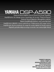 Yamaha DSP-A590 Owner's Manual
