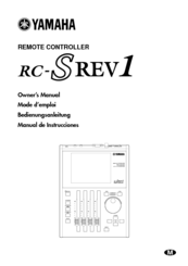 Yamaha RC-SREV1 Owner's Manual
