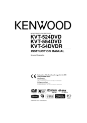 Kenwood kvt-696 youtube.