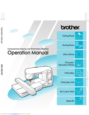 Brother Innov-is 2500D Operation Manual