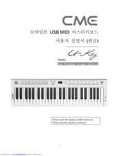 Download free pdf for cme u-key music keyboard manual.
