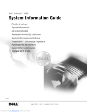 Dell Inspiron X200 Information Manual