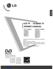 lg cell phone instruction manual