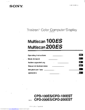 MULTISCAN 200ES WINDOWS 7 DRIVERS DOWNLOAD (2019)
