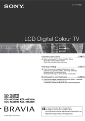 Sony Bravia KDL-46X3500 Operating Instructions Manual