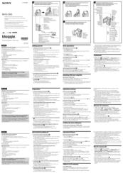 sony bloggie mhs cm5 manuals rh manualslib com Sony Manuals PDF Sony User Manual Guide