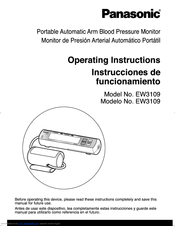Panasonic EW-3109 Operating Manual