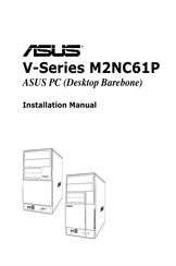 ASUS V-M2NC61P 64BIT DRIVER