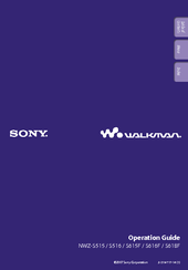 Sony Walkman NWZ-S616FSLV Operation Manual
