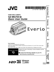 JVC Everio GZ-MG750 User Manual