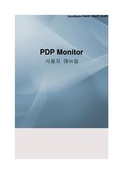 Samsung p63fp