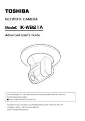 toshiba ik wb21a ip network ptz camera manuals rh manualslib com toshiba network camera ik-wb15a manual Wireless Network Camera