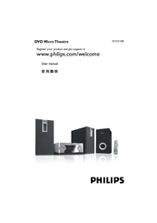 Philips Mcd139b 98 Manuals Manualslib