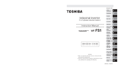 Toshiba TOSVERT VF-FS1 Series Instruction Manual
