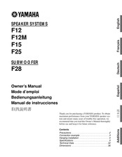 Yamaha F12 Owner's Manual