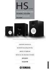 yamaha hs80m hs 80m speaker manuals rh manualslib com Yamaha HS80 Monitors Yamaha HS80M Pair