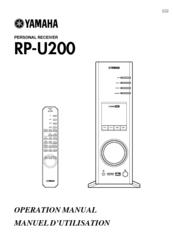yamaha rp u200 manuals rh manualslib com U200 Channels Dental U200