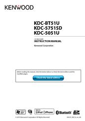 Инструкция kdc 5051u