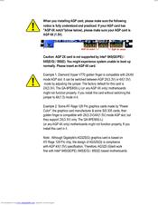 Gigabyte GA-8PE667 F5 Driver for Windows Mac