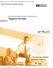 HP Brio 82xx Supplementary Manual