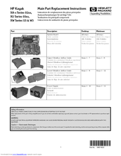 HP Kayak XA-s 02xx Supplementary Manual