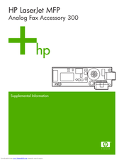 HP 4345xm - LaserJet Mfp B/W Laser Supplementary Manual