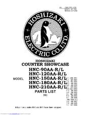 hoshizaki hnc 120aa l manuals. Black Bedroom Furniture Sets. Home Design Ideas