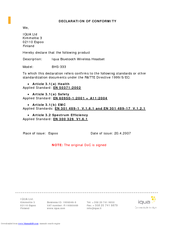 Bhs 333 инструкция к iqua