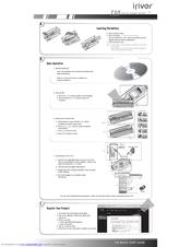 iriver t30 512mb manuals rh manualslib com iRiver H10 20GB Support iRiver H10 Battery Replacement