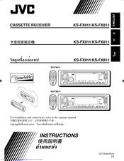 JVC KS-FX811U Instructions Manual