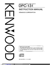 Kenwood DPC-131 Instruction Manual