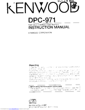 Kenwood DPC-971 User Manual