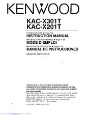 kenwood kac x201t manuals rh manualslib com Kenwood KAC 7201 Specs Kenwood KAC 606