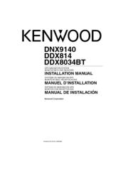 kenwood ddx8034bt installation manual pdf download rh manualslib com Kenwood DDX8017 Wiring-Diagram kenwood excelon ddx8017 installation manual