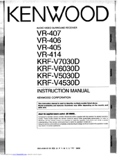 kenwood vr 407 manuals kenwood vr 407 instruction manual 31 pages audio video surround receiver