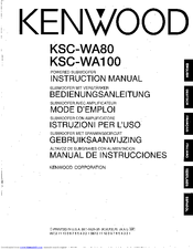 287091_kscwa100_product kenwood ksc wa80 manuals kenwood ksc sw1 wiring diagram at fashall.co