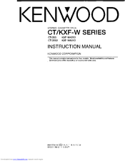 Kenwood CT-203 Instruction Manual