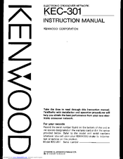 Kenwood KEC-301 Instruction Manual