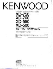Инструкция kenwood rxd-700