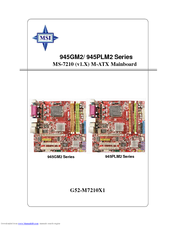 Ms-7210 ver 3.0 инструкция