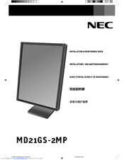NEC MultiSync MD21GS-2MP-CB Installation And Maintenance Manual