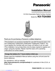panasonic kx tga560b cordless extension handset manuals rh manualslib com panasonic cordless phones manuals kx-tg785 panasonic cordless phones manuals kx-tgd564