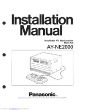 Panasonic AYNE2000 - NONLINEAR AV WORKSTA Installation Manual