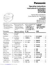 panasonic sr na18 manuals rh manualslib com