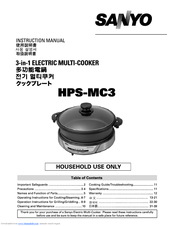 Sanyo HPS-MC3 - Versatile Cooker For Grilling Griddling Steaming Instruction Manual