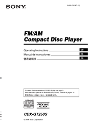 sony compact cd player wiring diagram sony cdx-gt250s manuals