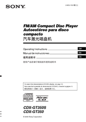 manuals and user guides for sony cdx-gt350  we have 3 sony cdx-gt350  manuals available for free pdf download: operating instructions manual,  service manual