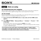 Sony NWS203F - S2 Sports Walkman 1 GB Digital Player Notes On Usage