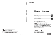 Sony SNC-RZ25N - Network Camera Install Manual